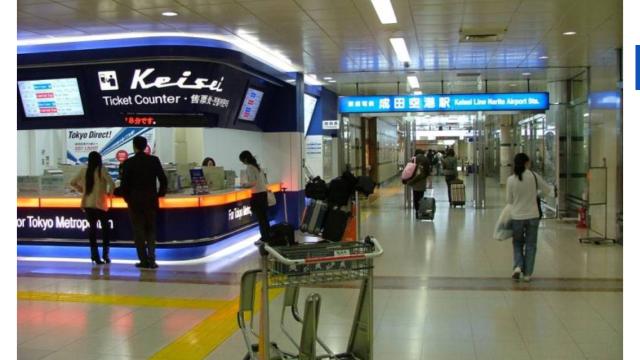 IMG_3759_stasiun KA di Narita